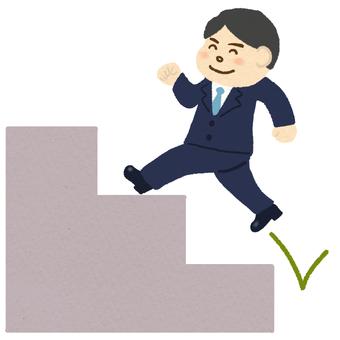 계단을 오르는 남자