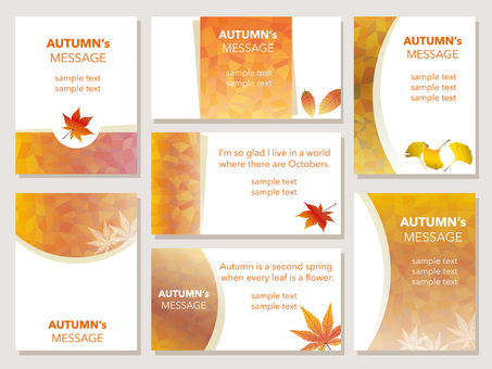Autumn message card collection 1