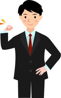 Businessman AER