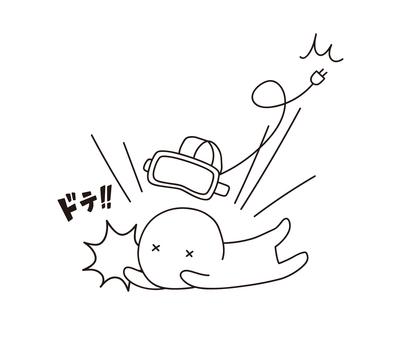 VR 구르는 아픈 놀라 사고 ゆるぼ ~