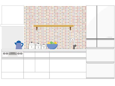 Tile kitchen front view