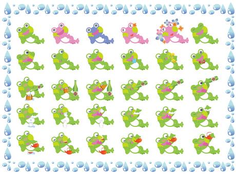 Laying frog illustration assortment set