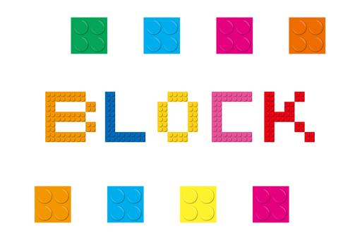 Block material 【CS2】