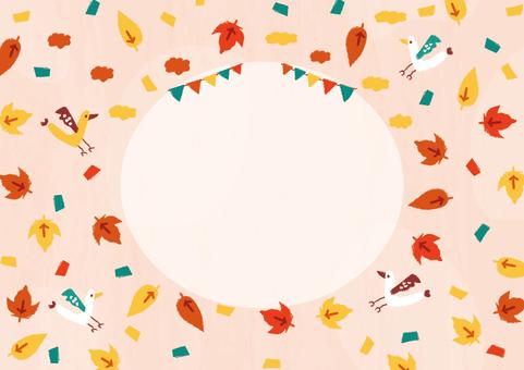 가을의 메시지 2