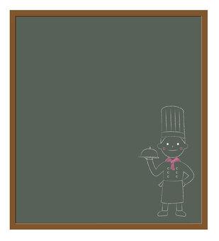 Cafe-style blackboard (cook)