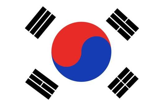 한국 국기
