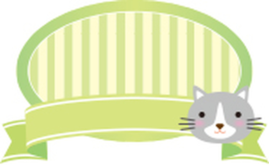 Cat's ribbon label