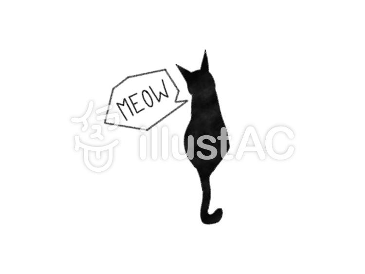 ぼけ っとおしゃれな黒猫 後ろ姿 イラスト No 無料イラストなら イラストac