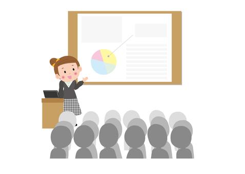 Presentation lecture
