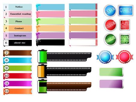 Sticky · Sticker 37 sets