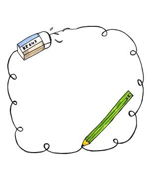 Pencils & Clocks _ Plain
