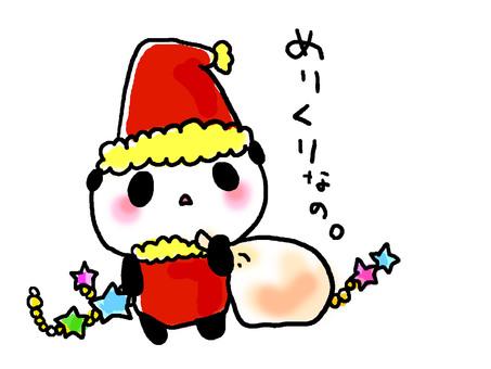 Merikuri熊貓