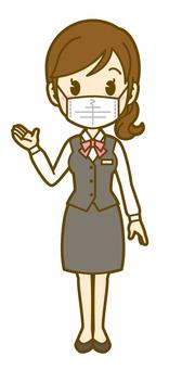 Woman (reception desk): A_Mask 01FS