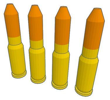 기관 포탄