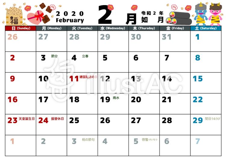 2月カレンダー日曜始めイラストイラスト No 無料イラストなら イラストac