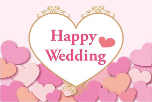Heart's Wedding Card