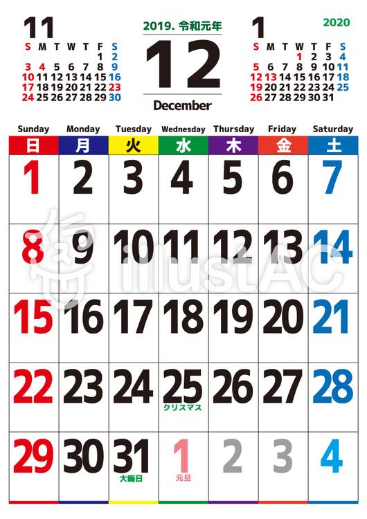 カレンダー 19年12月 縦 令和 イラスト No 無料イラストなら イラストac