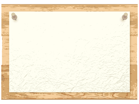 Wood grain paper board signboard wooden wood frame decorative frame picture