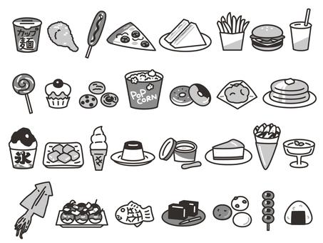 Snack Snack Set Black & White
