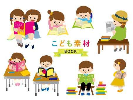 兒童閱讀材料