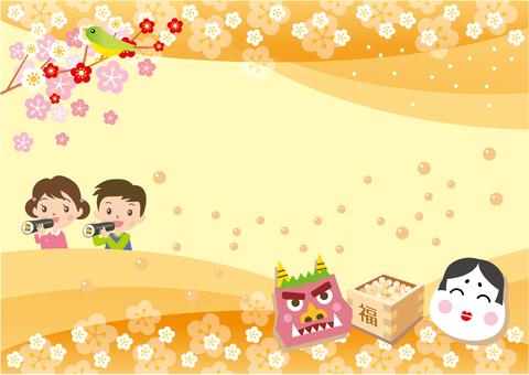 Setsubun's background