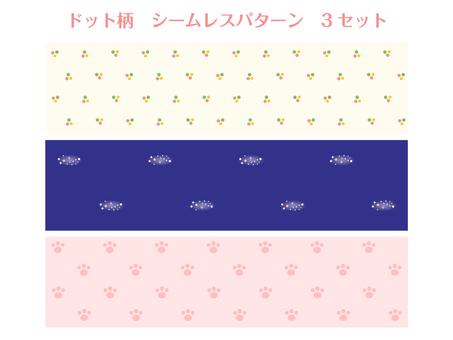 도트 무늬 원활한 패턴 세트 01