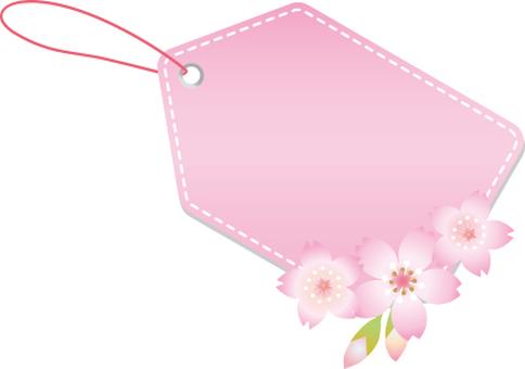 Cherry pink label