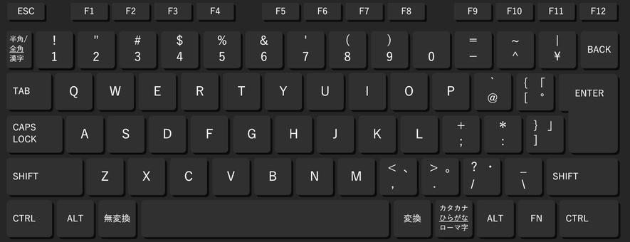 PC keyboard (black)