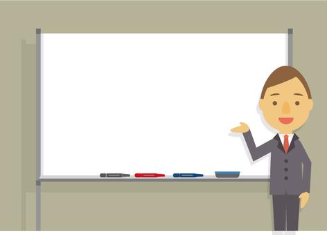 Seminar illustration, frame