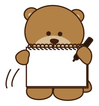 곰 강패 캐릭터