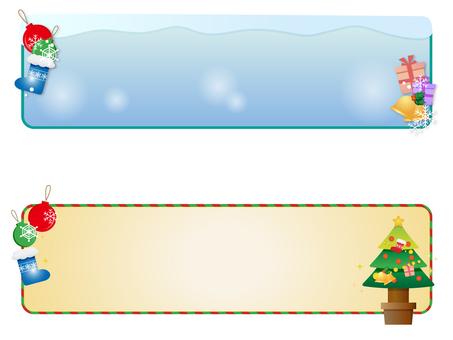 Christmas label 2