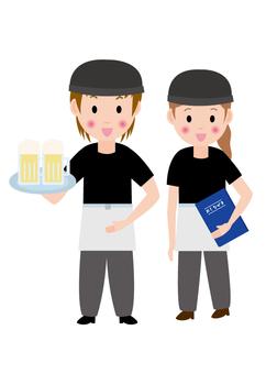 Tavern staff, part-time job