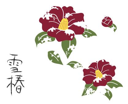 Winter scenic camellia (white)