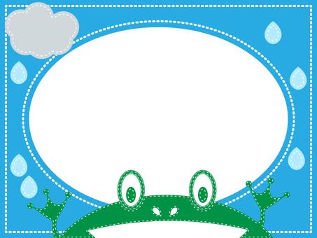 Frog emblem style frame