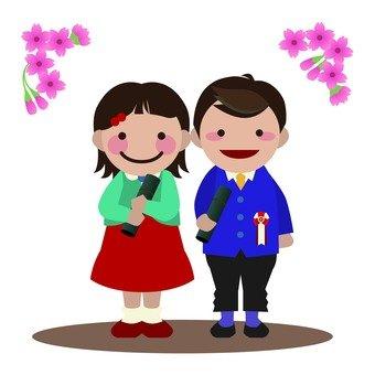 Elementary school graduation ceremony