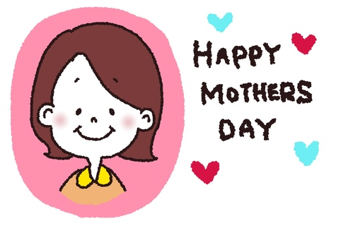 Mothers day smile