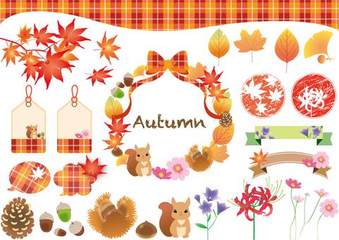 가을 소재
