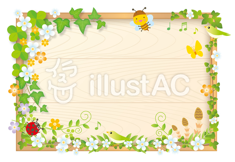 春の若葉のフレーム木目の掲示板のイラスト