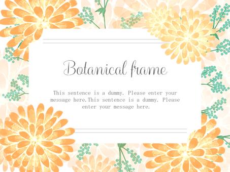 花のフレーム01/黄色