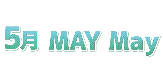 May design letters
