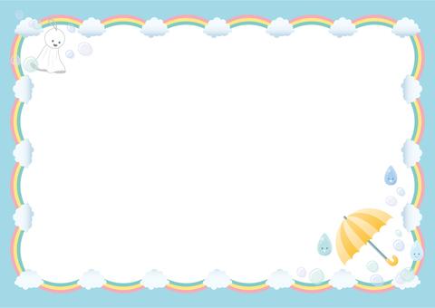 Rainbow and cloud frame
