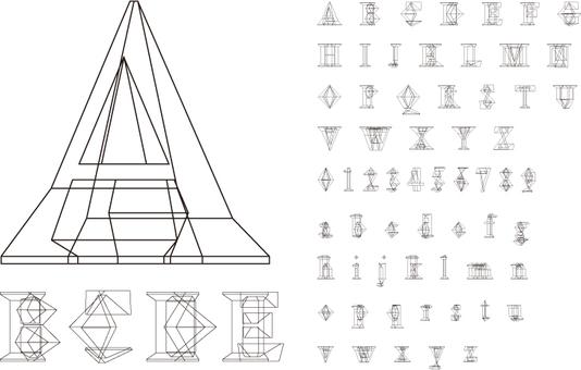 幾何学的なアルファベット