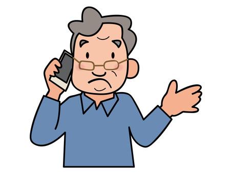 Phone-Men 13