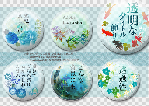 Japanese style decorations 32 summer