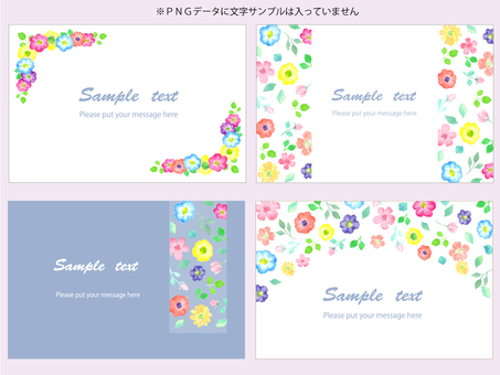 Flower message card drawing with watercolor 4 piece set