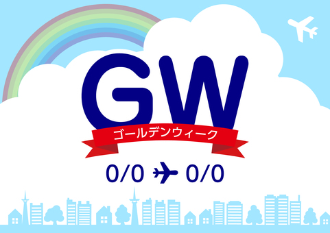 Landscape frame with blue sky, airplane, GW and rainbow