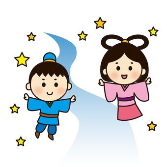 Togari no Hihime and Hikoboshi