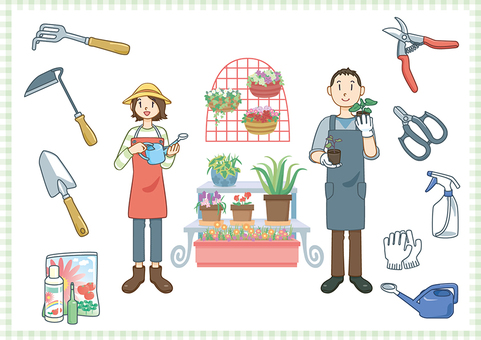 Horticulture / gardening