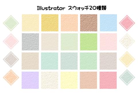 Illustrator樣片集