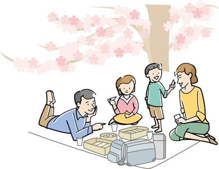 가족 장면 -04